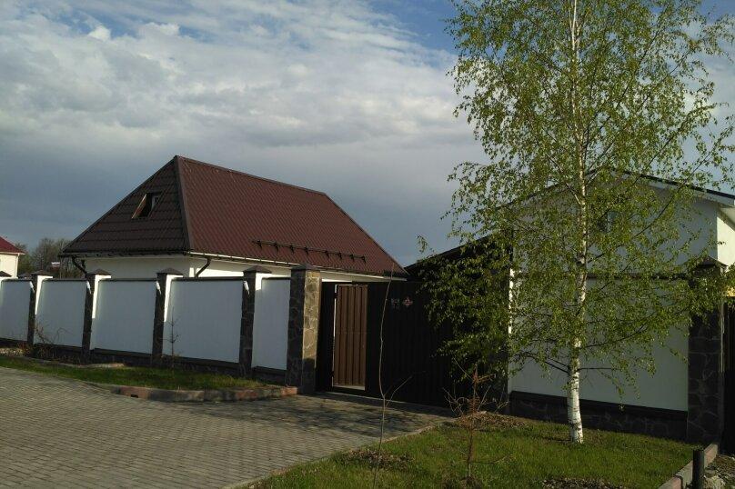 Дом, 500 кв.м. на 20 человек, 4 спальни, Северная улица, 6, Балашиха - Фотография 11
