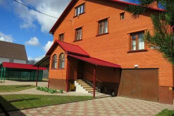 Сдам посуточно, 450 кв.м. на 28 человек, 5 спален, Поселок Зеленоградский, Пушкино - Фотография 1