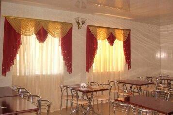 Мини-пансионат , Бедненко, 27 на 15 номеров - Фотография 2
