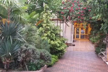 Отдых в мини-отеле на ул.Единство, Единство Лазаревское,  26 на 14 номеров - Фотография 4