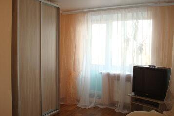 1-комн. квартира, 30 кв.м. на 4 человека, улица Фрунзе, Казань - Фотография 4