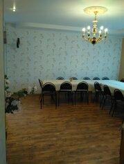 Дом, 500 кв.м. на 20 человек, 4 спальни, Северная улица, Балашиха - Фотография 3