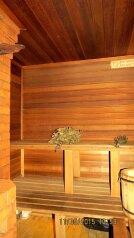 Коттедж с русской баней, 96 кв.м. на 8 человек, 1 спальня,  деревня Батынки, Можайск - Фотография 4