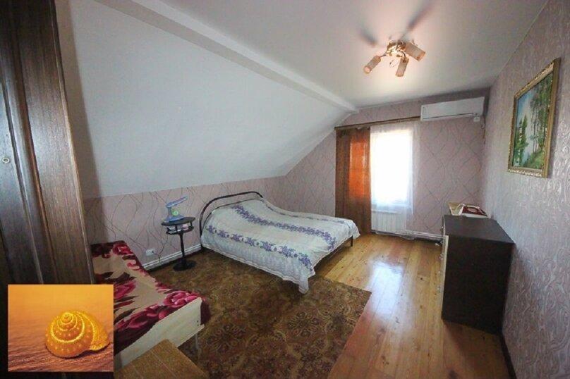Апартаменты в доме на 3 комнаты на 2 этаже, 80 кв.м. на 7 человек, 2 спальни, улица Кирова, 10, Ейск - Фотография 7