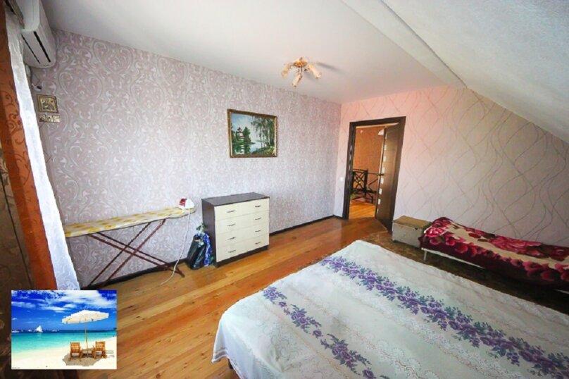 Апартаменты в доме на 3 комнаты на 2 этаже, 80 кв.м. на 7 человек, 2 спальни, улица Кирова, 10, Ейск - Фотография 9