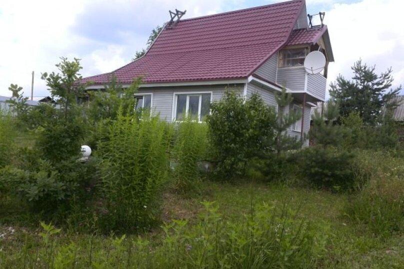 Коттедж, 70 кв.м. на 4 человека, 2 спальни, д.Неприе, 1, Осташков - Фотография 22