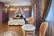 Номер Люкс №14. Стиль барокко., улица Блюхера, Уральская, Екатеринбург с балконом - Фотография 3