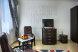 Номер Люкс №15. Стиль модернизм., улица Блюхера, Уральская, Екатеринбург - Фотография 4