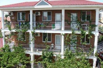 Мини-отель, Кооперативная улица на 19 номеров - Фотография 2