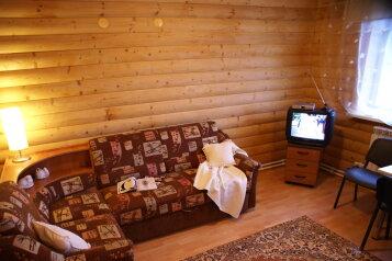 Коттедж, 70 кв.м. на 4 человека, 2 спальни, д.Неприе, Осташков - Фотография 3