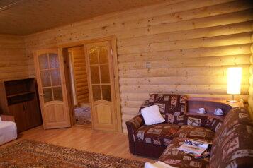Коттедж, 70 кв.м. на 4 человека, 2 спальни, д.Неприе, Осташков - Фотография 4