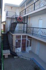 Гостиница, Платановая улица на 6 номеров - Фотография 3