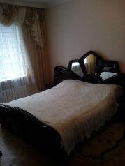 Дом, 160 кв.м. на 6 человек, 5 спален, улица Карла Маркса, Владикавказ - Фотография 1