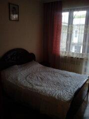 Дом, 160 кв.м. на 6 человек, 5 спален, улица Карла Маркса, Владикавказ - Фотография 3