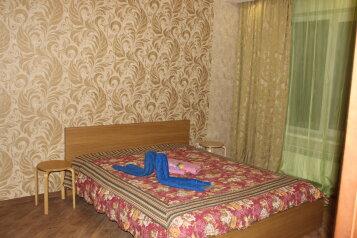1-комн. квартира, 40 кв.м. на 3 человека, улица Семьи Шамшиных, Новосибирск - Фотография 1