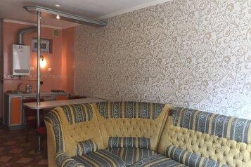 Дом, 44 кв.м. на 4 человека, 1 спальня, улица Спендиарова, 9, Ялта - Фотография 1