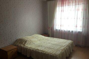 Дом, 44 кв.м. на 4 человека, 1 спальня, улица Спендиарова, 9, Ялта - Фотография 3