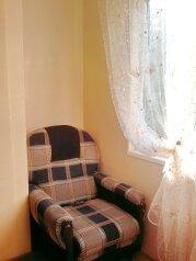1-комн. квартира, 27 кв.м. на 5 человек, Абазгаа , Гагра - Фотография 3