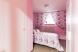 Двухместный номер с двуспальной кроватью с отдельным санузлом:  Номер, Полулюкс, 2-местный, 8-комнатный - Фотография 45