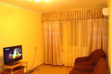 2-комн. квартира, 35 кв.м. на 4 человека, Первомайская улица, Ейск - Фотография 4
