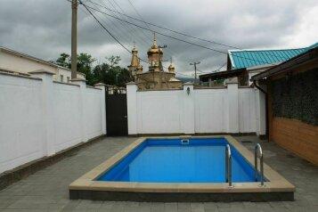 Дом, 120 кв.м. на 12 человек, 4 спальни, Октябрьская улица, Адербиевка, Геленджик - Фотография 3