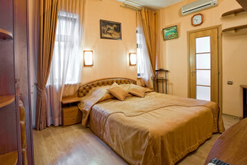 Мини-отель, Туристская, 10а на 13 номеров - Фотография 2