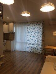 1-комн. квартира, 34 кв.м. на 2 человека, Чкалова, 11а, Ялта - Фотография 3