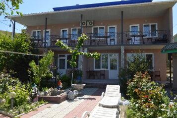 Гостевой дом, улица Калинина, 32 на 8 комнат - Фотография 1