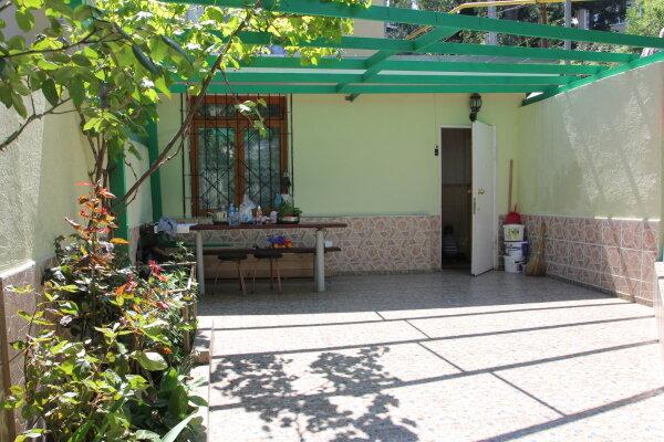 Однокомнатая квартира с двором., 35 кв.м. на 3 человека, 2 спальни, Балаклавская улица, 1, Ялта - Фотография 1