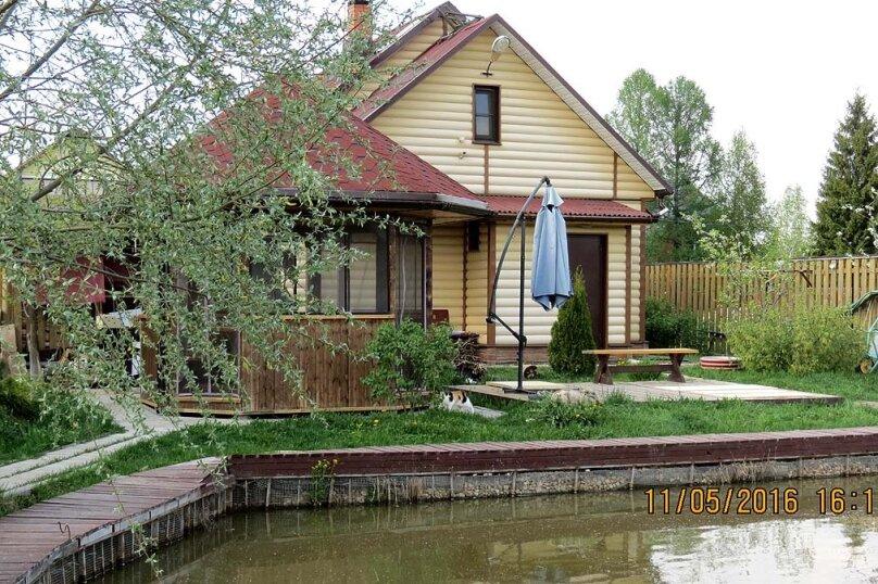 Коттедж с русской баней, 96 кв.м. на 8 человек, 1 спальня,  деревня Батынки, 8А, Можайск - Фотография 9
