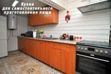 Гостиница, Крымская улица на 5 номеров - Фотография 4