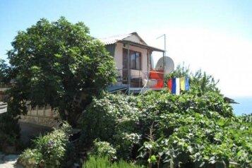 """Гостевой дом """"На Карьерной 1"""", Карьерная улица, 1 на 4 комнаты - Фотография 1"""