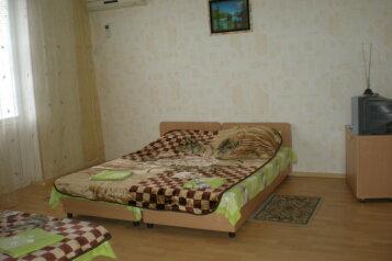 Гостевой дом, улица Гагарина на 7 номеров - Фотография 2