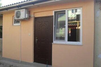 Дом, 12 кв.м. на 2 человека, 1 спальня, Земская улица, 5, Феодосия - Фотография 1
