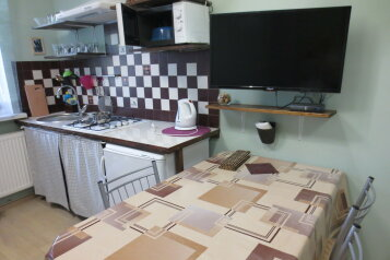 1-комн. квартира, 25 кв.м. на 3 человека, улица Токарева, Евпатория - Фотография 3