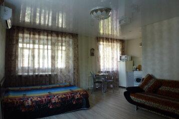 1-комн. квартира, 32 кв.м. на 4 человека, улица Мира, 86, Центральный район, Тольятти - Фотография 3