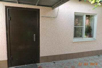 Дом, 70 кв.м. на 6 человек, 4 спальни, улица Калинина, Ейск - Фотография 3