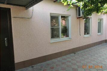 Дом, 70 кв.м. на 6 человек, 4 спальни, улица Калинина, 214, Ейск - Фотография 1