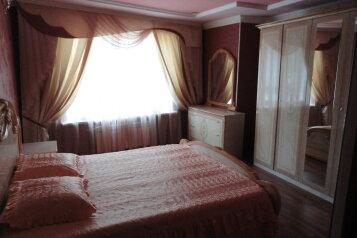 Дом, Алушта, 50 кв.м. на 4 человека, 2 спальни, улица Карла Маркса, 8, Алушта - Фотография 1