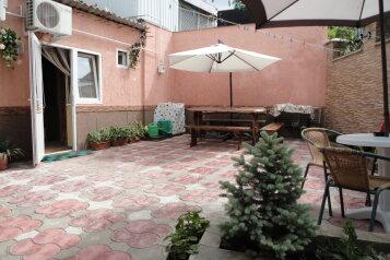 Отдельный номер на два человека, 20 кв.м. на 2 человека, 1 спальня, улица Карла Маркса, 8, Алушта - Фотография 2