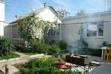 Гостевой дом, тихий центр Севастополя, Коммунистическая , 71 на 4 номера - Фотография 3