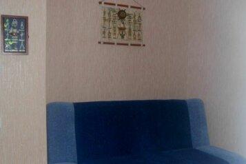 Небольшой летний 2-к.домик, р-н Золотого пляжа , 30 кв.м. на 4 человека, 2 спальни, улица Дружбы, 105, Феодосия - Фотография 4
