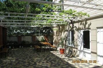 Гостиница для комфортного отдыха, Черноморская улица на 16 номеров - Фотография 3