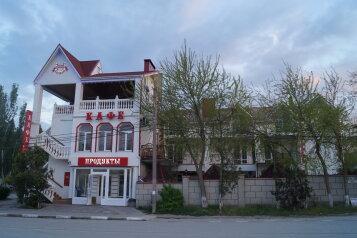 """Гостевой дом """"Подкова"""", улица Ленина, 80 на 12 номеров - Фотография 1"""