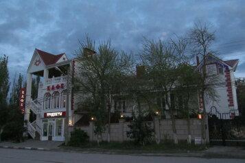Гостевой комплекс, улица Ленина на 13 номеров - Фотография 1