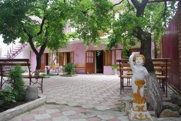 Гостевой дом, улица Кочмарского, 36 на 11 номеров - Фотография 3