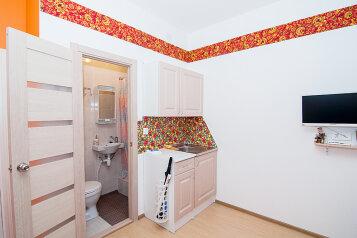1-комн. квартира, 19 кв.м. на 4 человека, Конногвардейский бульвар, 6, Санкт-Петербург - Фотография 4