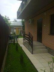 Гостевой дом, Коллективная улица на 10 номеров - Фотография 3