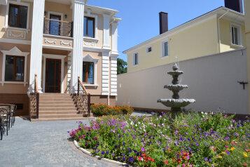 Гостевой дом, Демышева на 15 номеров - Фотография 3