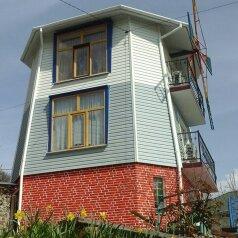 Дом  , 80 кв.м. на 4 человека, 2 спальни, Дарсановский переулок, 5, Ялта - Фотография 1